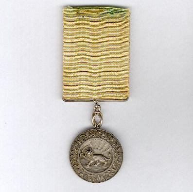 Medal of the Lion and the Sun (Medal-e-Homayoun), silver, 1925-1941 issue