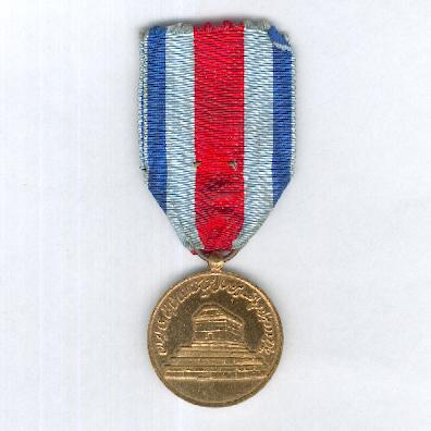 Military Education Medal