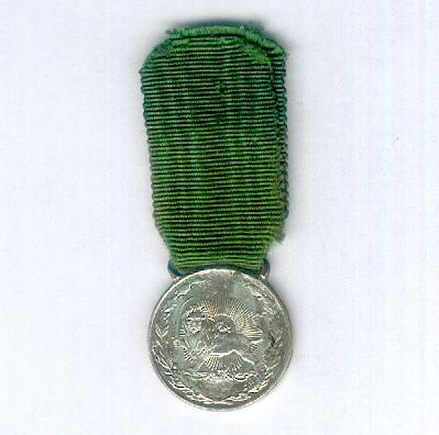 Imperial Order of the Lion and the Sun, military division (Nishan-i-Shir u Khurshid, nishan-i-shuja'at), silver bravery medal dated AH1318 (1900-1901), miniature