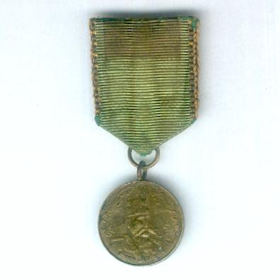 Commemorative Medal of Mozaffar ad-Din Shah Qajar, 1896-1907, miniature