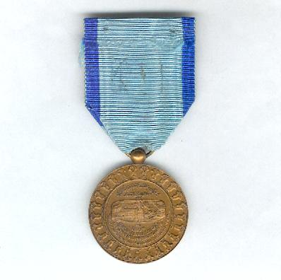 Medal for the 25th Centennial Anniversary of the Foundation of the Iranian Empire, 1971