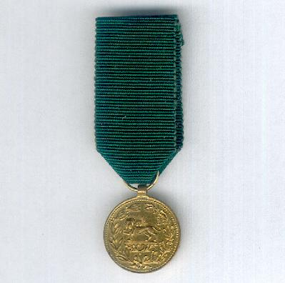 Imperial Order of the Lion and the Sun, military division (Nishan-i-Shir u Khurshid, nishan-i-shuja'at), 'gold' bravery medal dated AH1300 (AD1882-1883), miniature