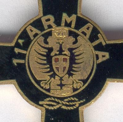 Commemorative Cross of the 11th Army (Croce Commemorativa dell� 11a Armata)