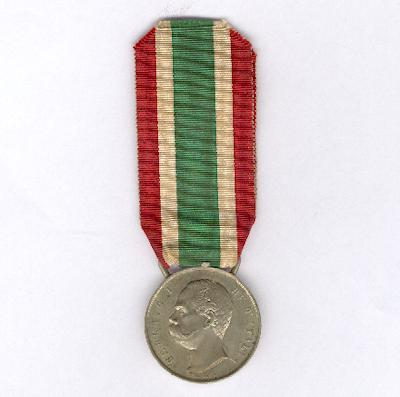 Medal for the Unification of Italy (Medaglia per l'Unità d'Italia), 1848-1870