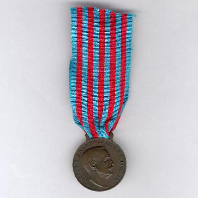 Commemorative Medal for the Libyan Campaign (Medaglia Commemorativa delle Campagne di Libia)