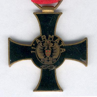 Commemorative Cross of the 11th Army (Croce Commemorativa dell' 11a Armata)