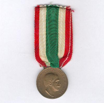 Medal for the Unification of Italy (Medaglia a Ricordo dell'Unità d'Italia), 1848-1918 by S. Johnson
