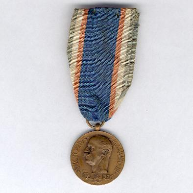 Medal of Merit for the Italian Schools Abroad (Medaglia di Benemerenza per il Scuole Italiane all'Estero)