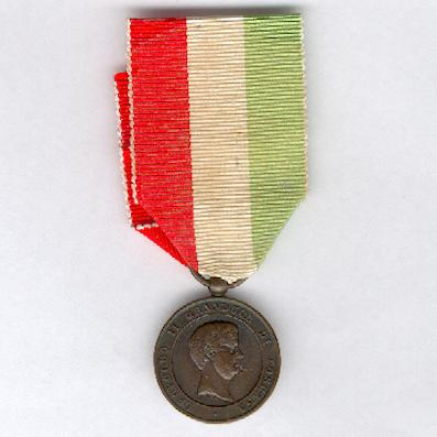 TUSCANY. Medal for the War of Italian Independence, 1848