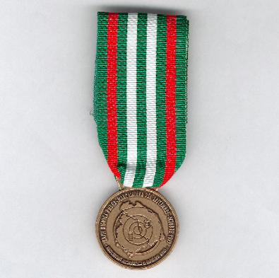 Medal of Merit for Participation in the Intervention by the Civil Defence in the Seismic Crises in Umbria and Marche, September-October 1997 (Medaglia di Benemerenza per la Partecipazione agli Interventi di Protezione Civile alla Crisi Sismica Umbro-March