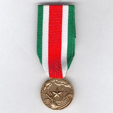 Commemorative Medal for Participation in Rescue Operations in Public Calamities (Medaglia Commemorativa delle Interventi per Pubbliche Calamita)