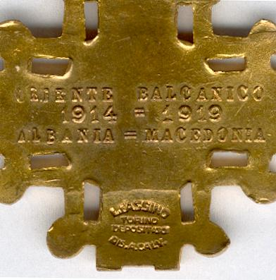 Commemorative Cross for the Expeditionary Corps to the Western Balkans, Albania – Macedonia, (Croce Commemorativa del Corpo di Spedizione nell'Oriente Balcanico, Albania – Macedonia) 1914-1919