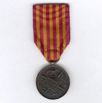 ROME.  Medal of Merit for the Liberation of Rome (Medaglia al Benemeriti della Liberazione di Roma), 1870