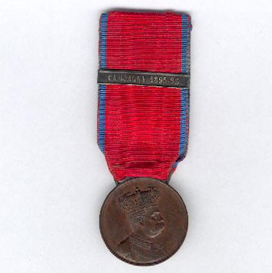 Medal for the African Campaigns with rare 'CAMPAGNA 1895-96' bar (Medaglia per le Campagne d'Africa con fascetta 'CAMPAGNA 1895-96'