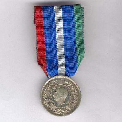 Medal for the Veterans' and Returnees' Guard of Honour of the Tombs of Kings Vittorio Emmanuele II and Umberto I, 2nd Type, 'Johnson' version (Medagia ai Veterani e Reduci Guardia d'Onore al Pantheon, 2° Tipo, variante 'Johnson')