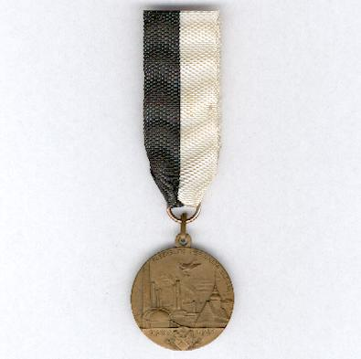 Medal for the Italian Contingent in Upper Silesia (Medaglia per il Contingente Italiano in Alta Silesia), 1920-1921