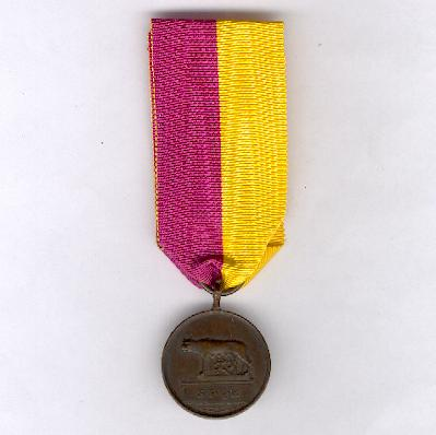 ROME.  Medal of Merit of the City of Rome, bronze, type 'B' (ROMA.  Medaglia al Merito del Municipio di Roma, bronzo, tipo 'B'), 1870