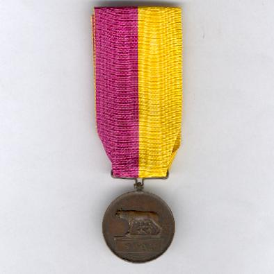 ROME.  Medal of Merit of the City of Rome, bronze, type 'A' (ROMA.  Medaglia al Merito del Municipio di Roma, bronzo, tipo 'A'), 1870