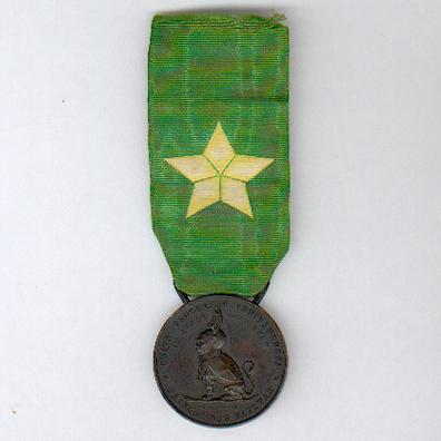 Grand Duchy of Tuscany Medal for the 25th Anniversary of the Italian Risorgimento (1859-1884) for the Veterans of 1848-1849 and 1859