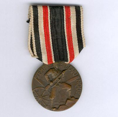 Medal for the Artillery, June 1937