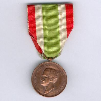 Uncertain Royal Medal, Vittorio Emanuele III (1900-1946), by S. Johnson