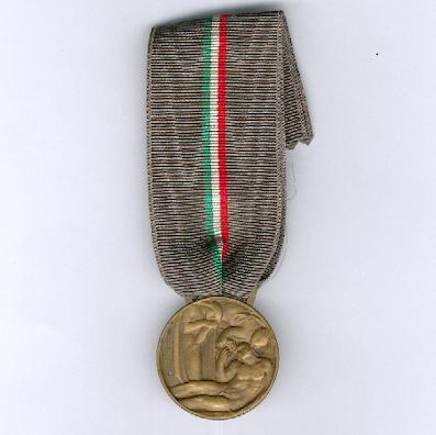 Medal for Mothers of the Fallen, World War II, by Zecca (Medaglia di Madri dei Caduti, II Guerra Mondiale, per Zecca), 1956