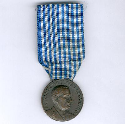 Medal for Military Long Service in Command, bronze (Medaglia al Merito di Lungo Comando nell'Esercito, bronzo), Kingdom, 1935-1945 issue