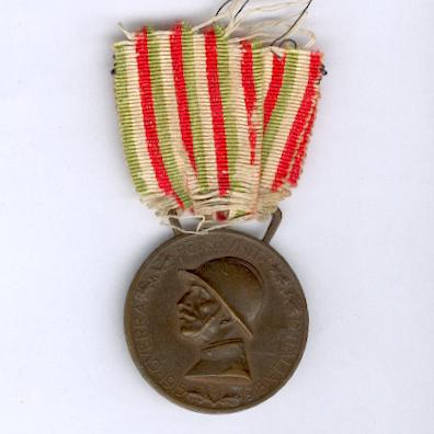 Commemorative Medal for the War of 1915-1918 (Medaglia Commemorativa della Guerra 1915-1918) by C.F.M. & L.