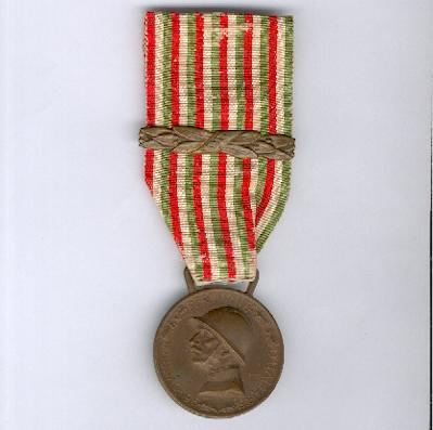 Commemorative Medal for the War of 1915-1918 (Medaglia Commemorativa della Guerra 1915-1918) by Sacchini of Milan with '1917' bar