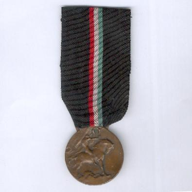 Commemorative Medal for the Fascist Campaign �Italy Now and Always�, bronze (Medaglia Commemorativa della Campagna Fascista �Per l�Italia Ora e Sempre�, bronzo) 1919-1922 by S. Johnson