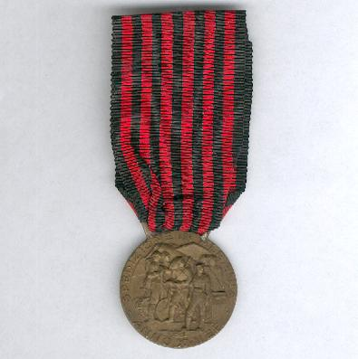 Commemorative Medal for the Expedition to Albania, Type 'C' (Medaglia Commemorativa della Spedizione in Albania, Tipo 'C')