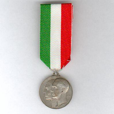 Commemorative Medal for the Marriage of the Prince of Piedmont (later King Umberto II) and Princess Marie José of Belgium (Medaglia per le nozze di Principe di Piemonte e Maria Principessa di Belgio), 1930