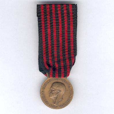 Commemorative Medal for the Expedition to Albania, Type 'A' (Medaglia Commemorativa della Spedizione in Albania, Tipo 'A')