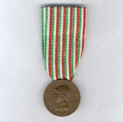 Commemorative Medal for the War of 1915-1918 (Medaglia Commemorativa della Guerra 1915-1918) with unknown maker's mark