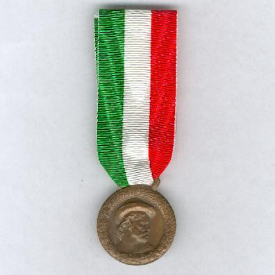 Medal Commemorative of the 50th Anniversary of the Death of Garibaldi, 1932
