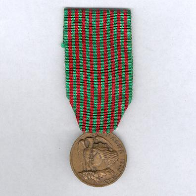 Medal for the War of 1940-1943, 2nd type (Medaglia Commemorativa della Guerra del 1940-43, 2° tipo)