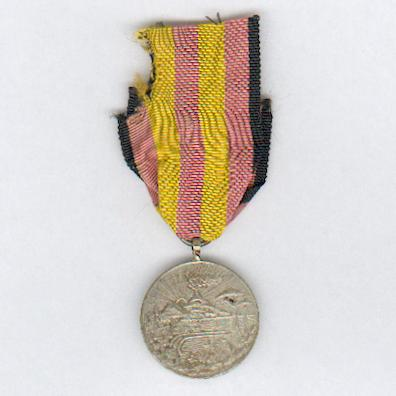 Medal 'The Italians to the Heroic 8th Army' showing Mount Vesuvius from Naples, probably 1943
