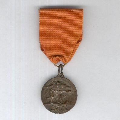 Medal of the National Association of War Volunteers (Medaglia dell'Associazione Nazionale Volontari di Guerra)