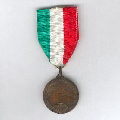 Medal of the Cuneo Alpine Division, 1st and 2nd Alpini Regiments and 4th Alpine Artillery Regiment, circa 1940-1941