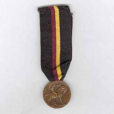 Commemorative Medal for the Fascist Campaign 'Italy Now and Always' (Medaglia Commemorativa della Campagna Fascista 'Per l'Italia Ora e Sempre'), 1923