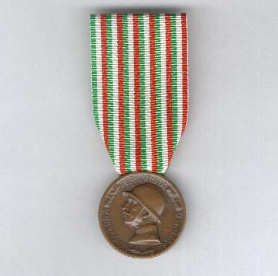 Commemorative Medal for the War of 1915-1918 (Medaglia Commemorativa della Guerra 1915-1918) by the Societ� Italiana Medaglia, Rome