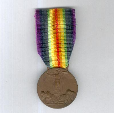Inter-Allied Victory Medal, Italian issue (Medaglia della Vittoria Interalleata), 1914-1918, by Stefano Johnson of Milan (Laslo Official Type 2)