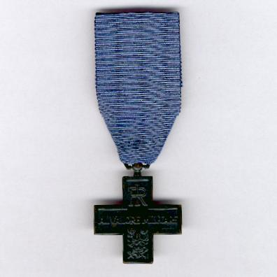 Cross for Military Valour (Croce al Valore Militare), Republic issue