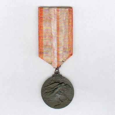 Medal Commemorative of the 2nd Army (Medaglia Commemorativa della 2° Armata), 1915-18
