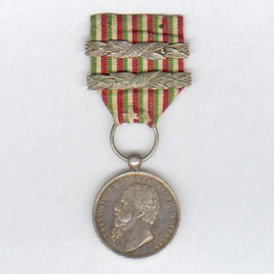 Medal for the Independence and Unification of Italy (Medaglia per l'Indipendenza e l'Unita d'Italia), 1865, with '1859' and '1860-61' bars