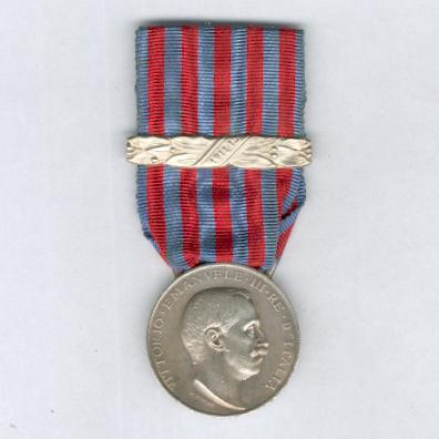 Commemorative Medal for the Italo-Turkish War, silver (Medaglia Commemorativa della Guerra Italo-Turca, argente) 1911-1912 by Regio Zecca with �1911-1912� bar