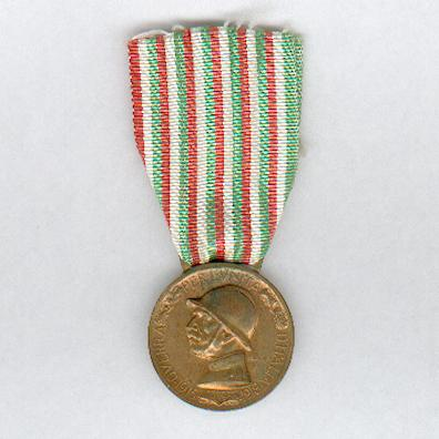 Commemorative Medal for the War of 1915-1918 (Medaglia Commemorativa della Guerra 1915-1918) by M. Nelli Inc. of Florence