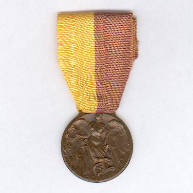 Commemorative Medal for the March on Rome, bronze (Medaglia Commemorativa della Marcia su Roma, bronzo) 1922, rare version by F.M. Lorioli & Castelli of Milan