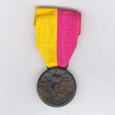 Commemorative Medal for the March on Rome, bronze (Medaglia Commemorativa della Marcia su Roma, bronzo) 1922 by S. Johnson of Milan