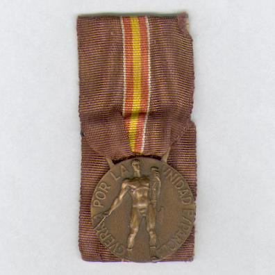 Medal for the Volunteers of the Spanish Campaign, 2nd type (Medaglia per i Volontari della Campagna di Spagna, 2° tipo), 1936-1939, court-mounted, by Affer